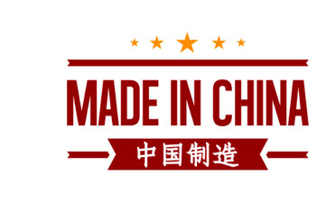 logo-made-in